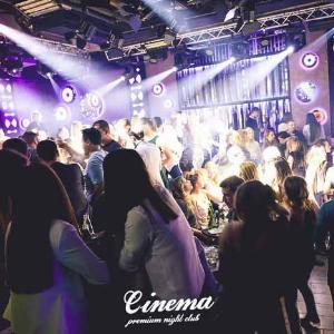 klub cinema beograd kontakt