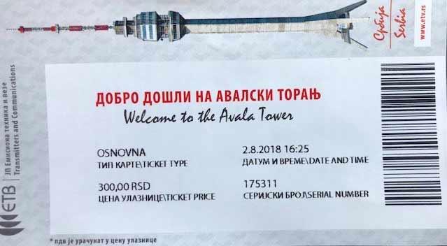 karta za ulazak na avalski toranj