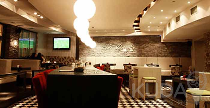 Uživajte u Restoranu El Derecho
