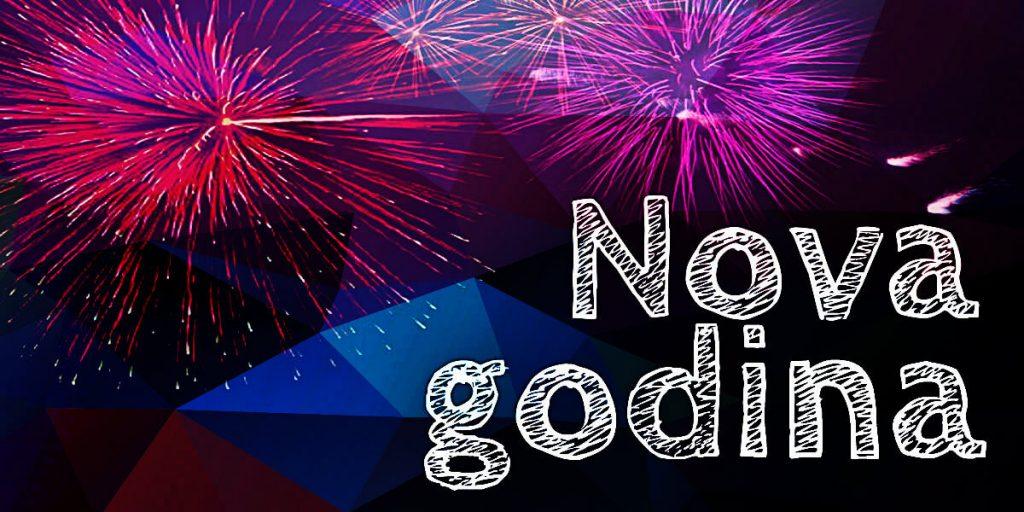 Kako se piše Nova godina ili nova godina?