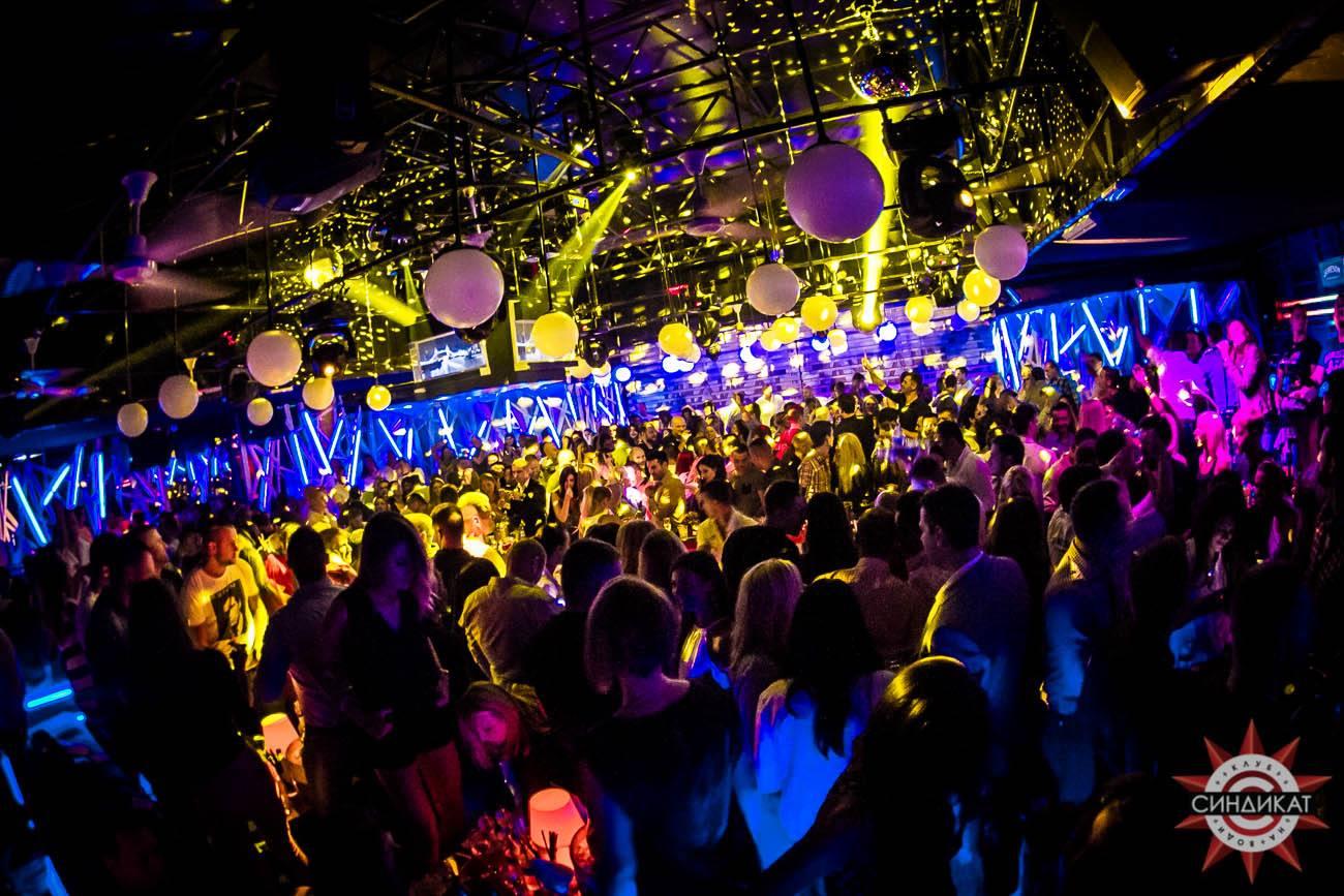 Spektakularne žurke na Splavu Sindikat