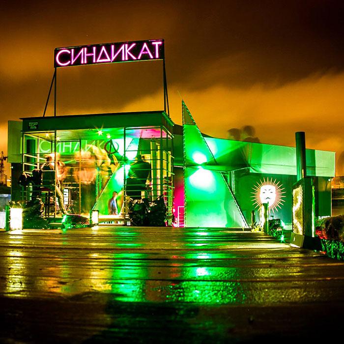 Jedno od najboljih mesta za lude zabave - Splav Sindikat