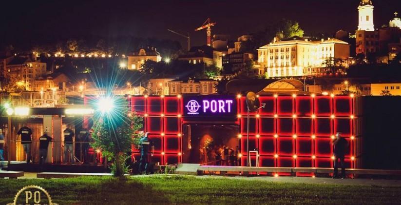 Nova godina na splavu Port