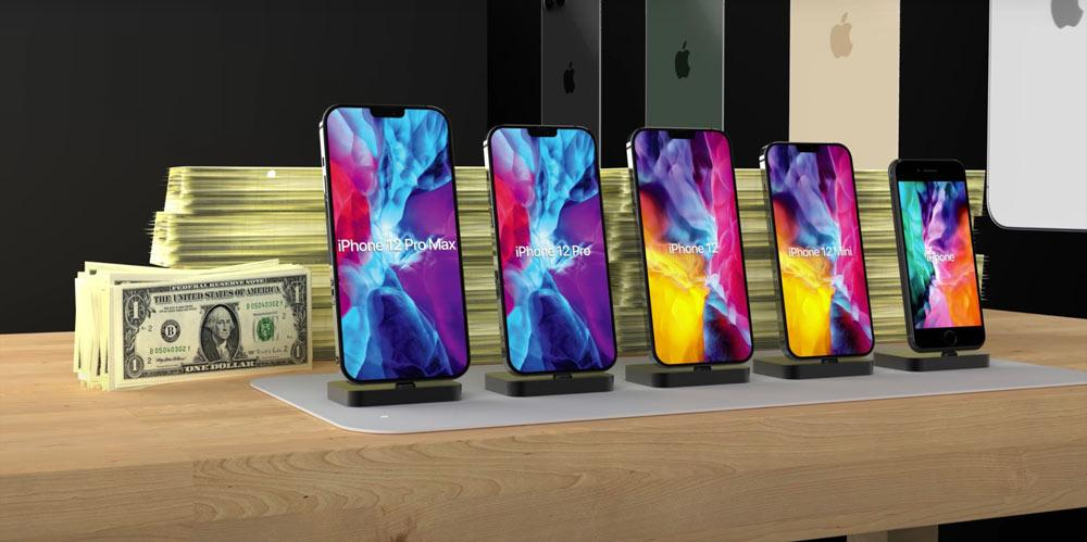 Koliko kosta iPhone 12?