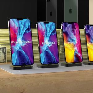 Koliko kosta iPhone 12? Kuda Veceras