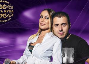 Popularni beogradski duo u kafani Druga Kuća