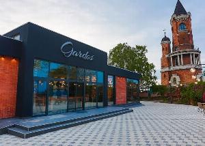 Restoran Gardoš- idealan kutak za vašu proslavu!