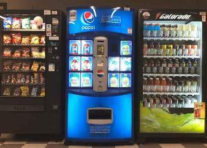 Zašto su vending aparati odlična stvar