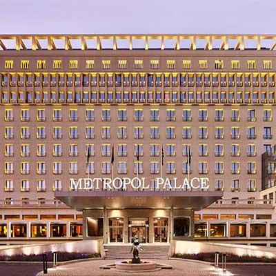 Hotel Metropol za proslave