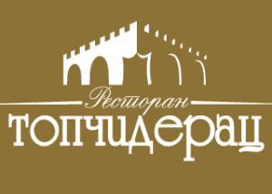Restaurant Topčiderac, Belgrade