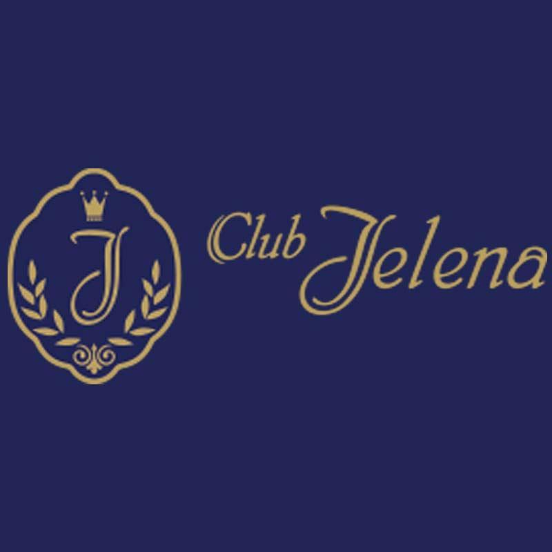 Vila Jelena za proslave