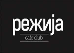 Kafe klub Režija