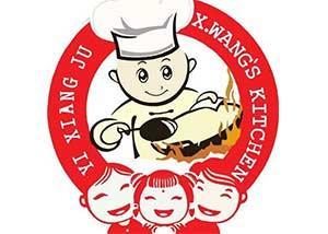 X.Wang's China Kitchen Restaurant, Belgrade