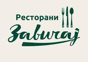 Restoran Zavičaj