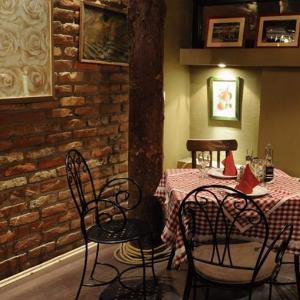 Restoran Kuhinja