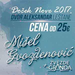 Restoran Dvor Aleksandar Leštane Doček Nove godine