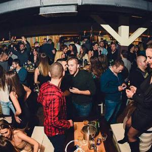 Tavern Ona Moja Belgrade