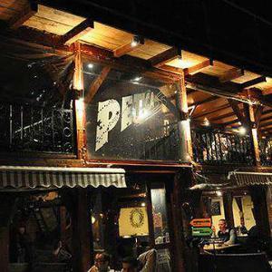 klub restoran petica