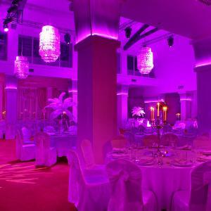 Hotel Jugoslavija Banket Sala