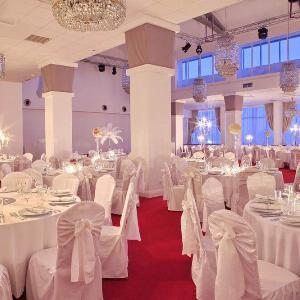 Hotel Jugoslavija Docek Nove godine