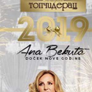 Restoran Topciderac Nova godina