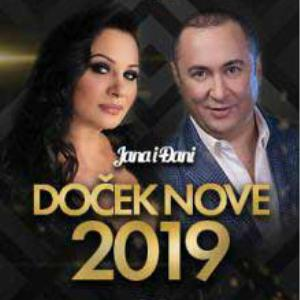 Hotel Majdan Docek Nove godine 2019