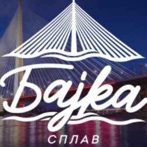 Splav Bajka