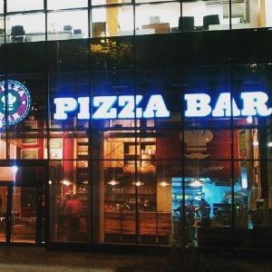 Pizza bar Belgrade