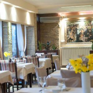 Đerdan, restoran Đerdan, Đerdan Beograd
