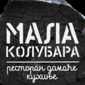 Restaurant Mala Kolubara, Belgrade