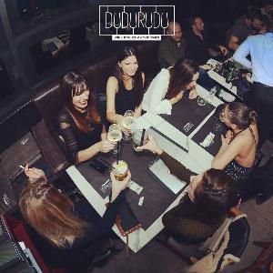 Dudurudu Beograd, restoran Dudurudu