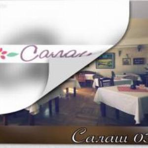 Restaurant Salaš 034, Zemun