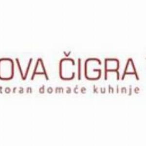 Restaurant Nova čigra, Belgrade