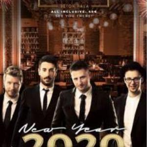 Klub Komitet  - Beton Hala Nova godina