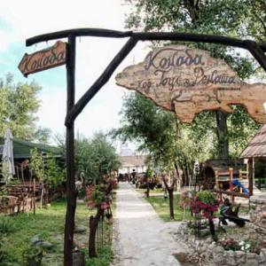 restoran konoba kod goce i renata pancevacki most