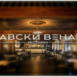 Restaurant Savski venac, Belgrade