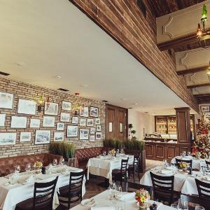 restoran graficar beograd
