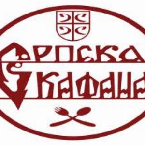 Serbian Tavern