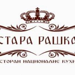 Restaurant Stara Raška, Belgrade
