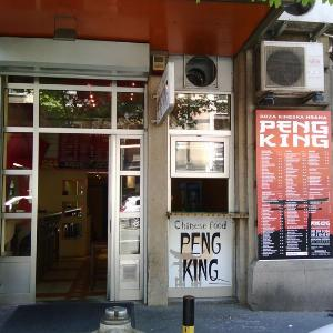 Restoran Peng King