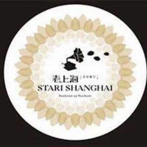 Restaurant Stari Shanghai, Belgrade