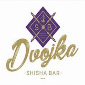 Shisha bar Dvojka, New Belgrade