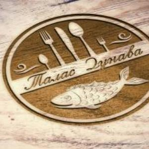 Restaurant Talas Dunava, Belgrade