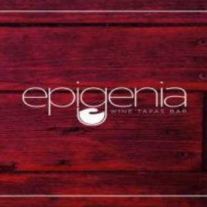 Restaurant Epigenia, Belgrade