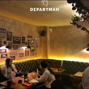 Restoran Departman rezervacije