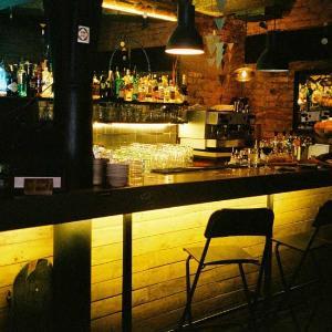 Kaldrma bar Beograd Rezervacije