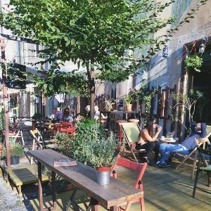 Kaldrma bar Beograd
