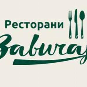 Restaurant Zavičaj
