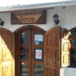 Restoran Skadarlijski boem Beograd