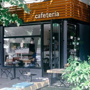 Kafeterija Gogolj